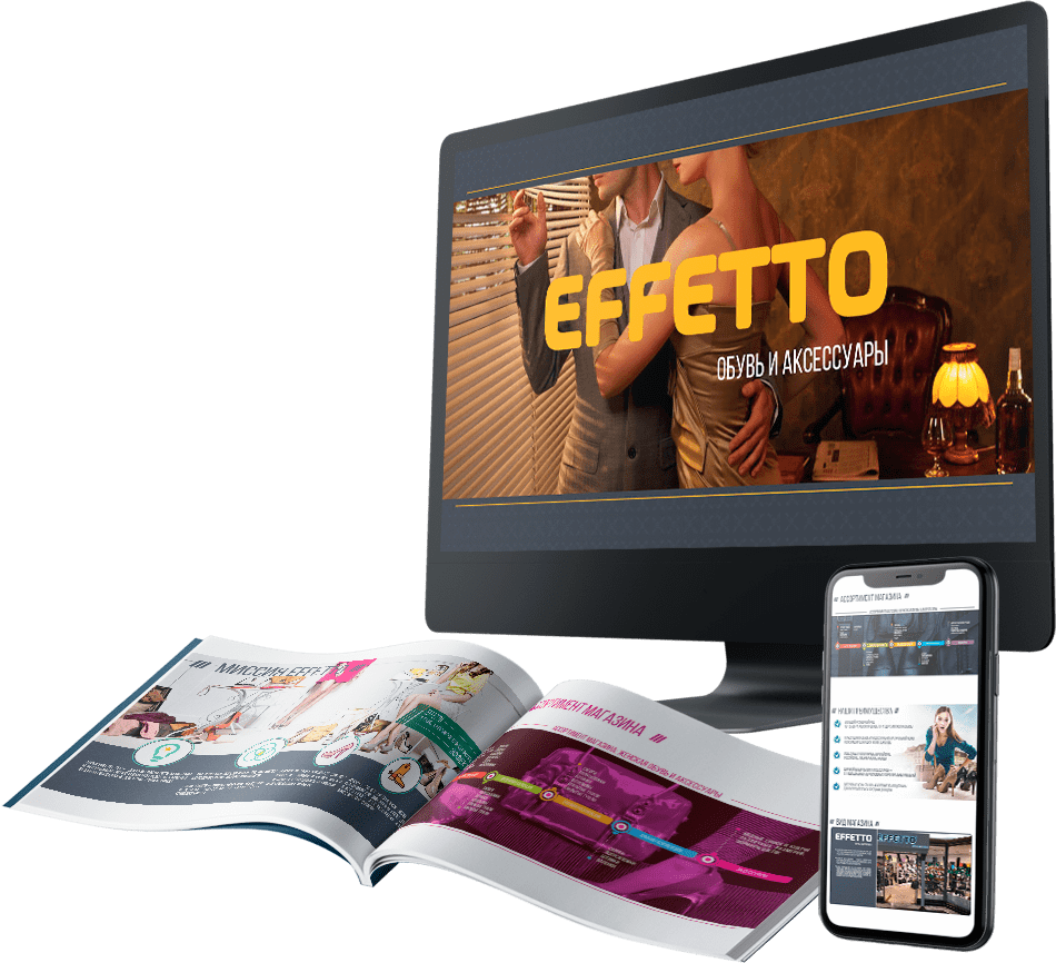 Презентация для магазина Effetto