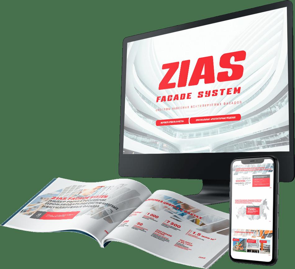 prezentacii-zavoda-po-proizvodstvu-stroitelnyh-materialov-powerpoint