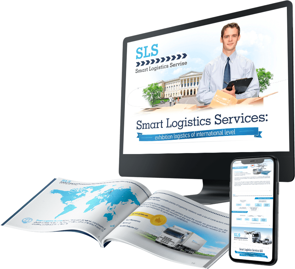 prezentacija-logisticheskoj-kompanii-powerpoint