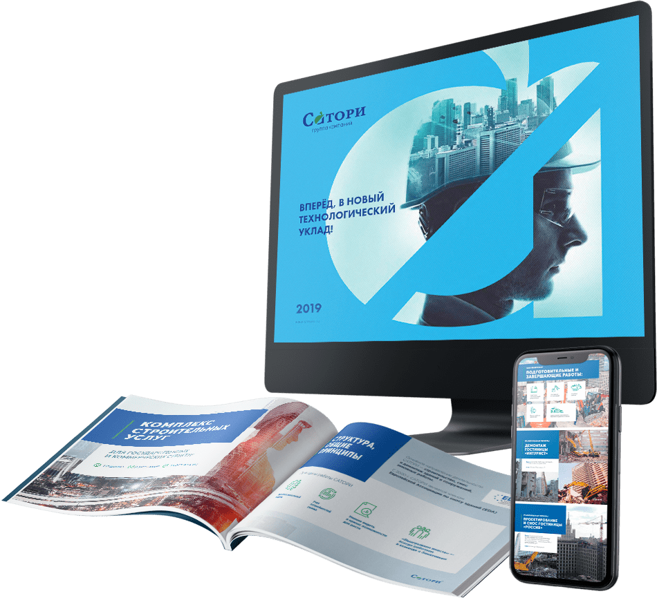 Prezentacija-stroitelnoj-kompanii-powerpoint