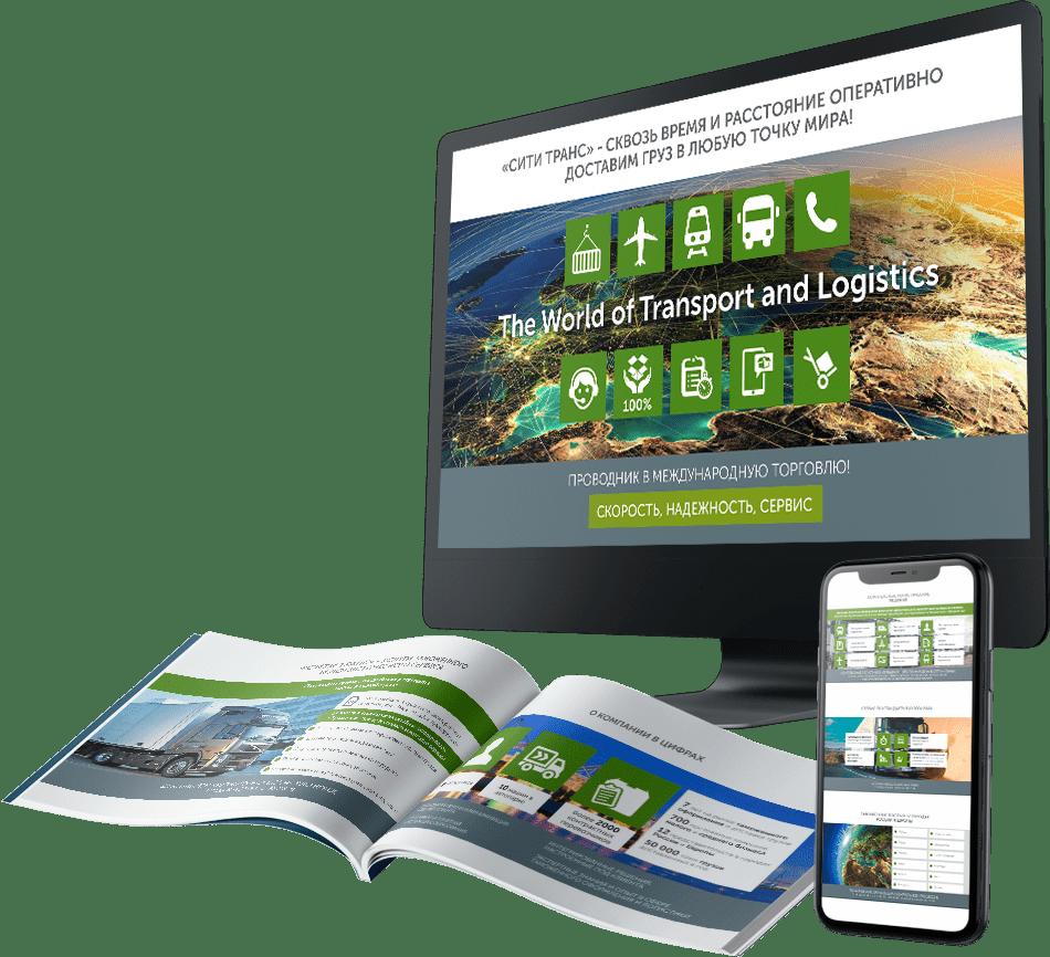 prezentacija-transportnoj-logisticheskoj-kompanii-powerpoint