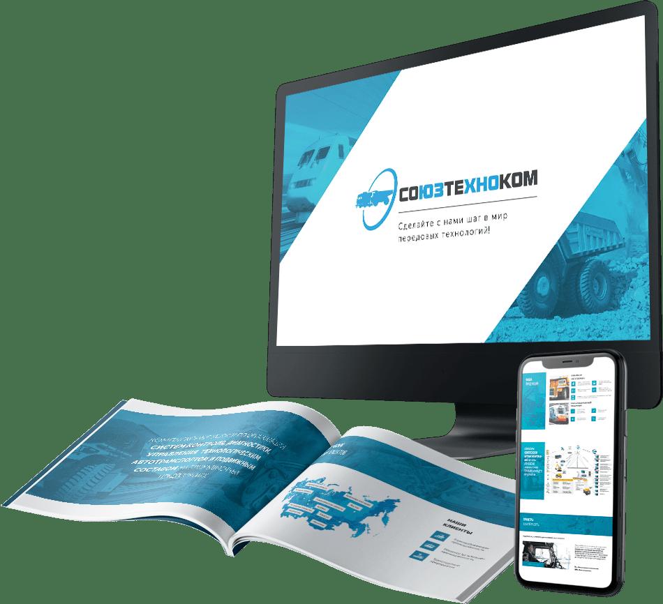 Prezentacija-kompanii-po-upravleniju-tehnologicheskim-transportom-powerpoint