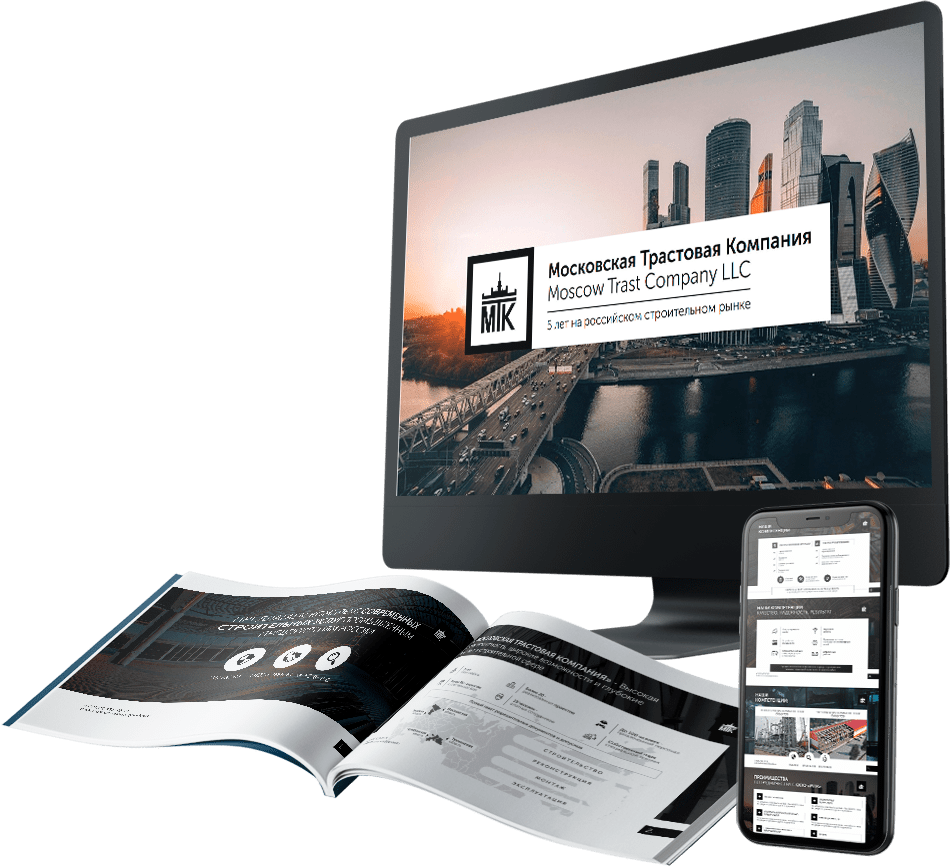 Prezentacija-stroitelno-montazhnoj-organizacii-powerpoint