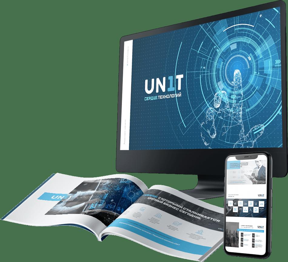 Презентация сервисных услуг IT-компании UNIT