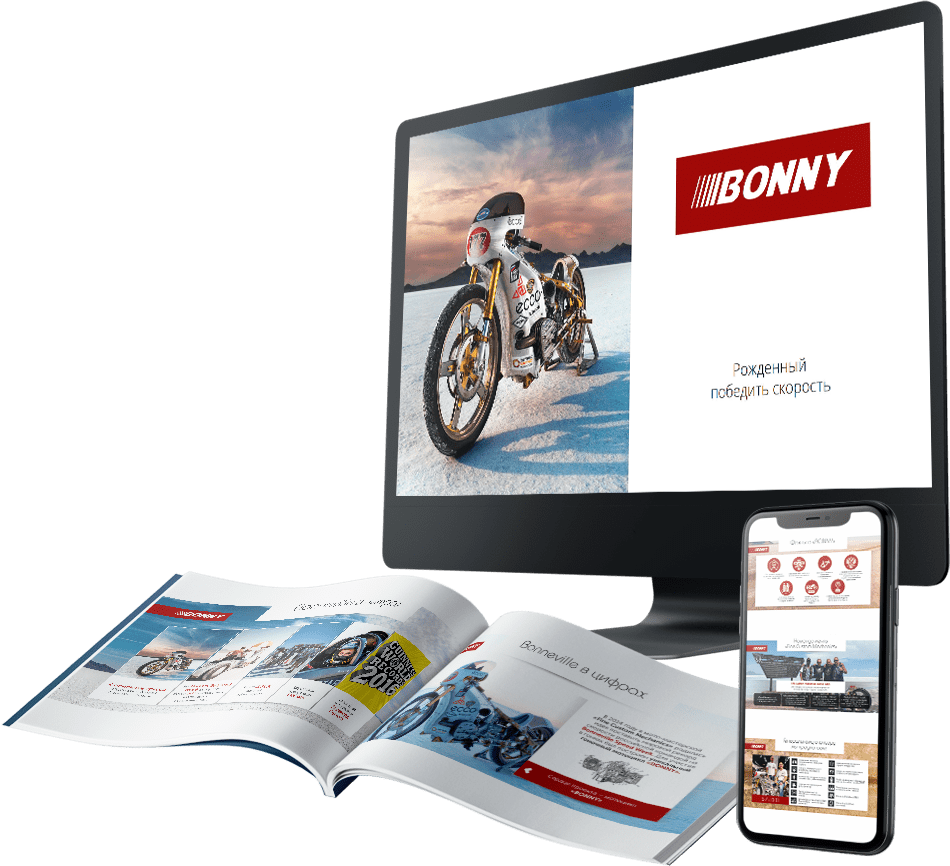 Prezentacija-motomasterskoj-dlja-investorov-i-sponsorov-powerpoint