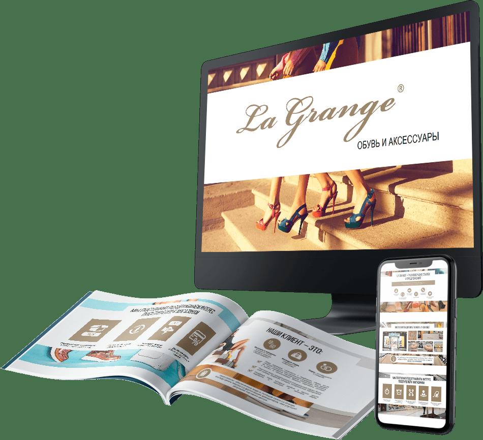 Презентация магазина La Grange для торгового центра