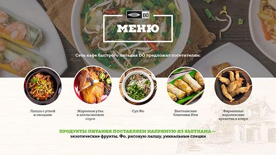 Презентация ресторанов и кафе вьетнамской кухни