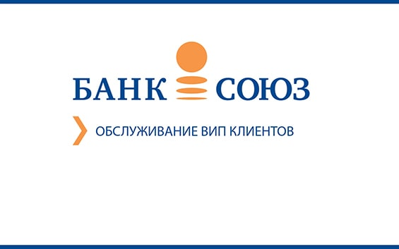 Презентация банковского продукта банка «Союз»