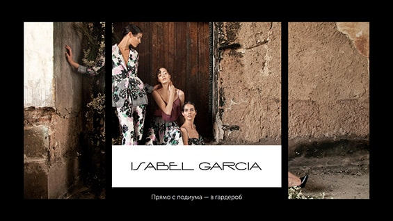 Презентация брендовой одежды Isabel Garcia