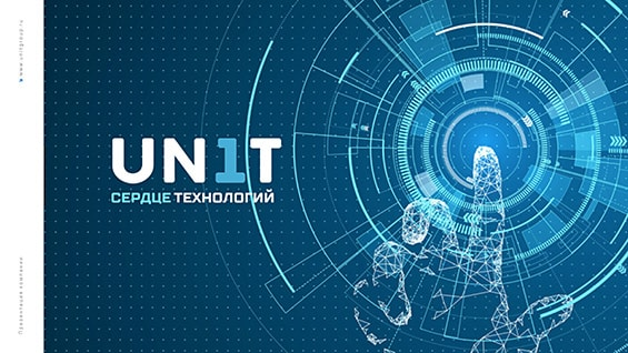 Презентация услуг IT-компании UNIT