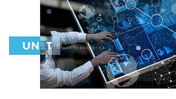 Презентация IT-услуг компании UNIT