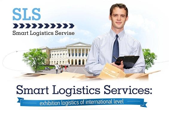 Презентация логистической компании SLS