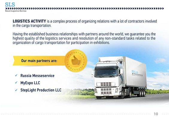 prezentacija-logisticheskoj-kompanii-logisticheskie-perevozki-partnery