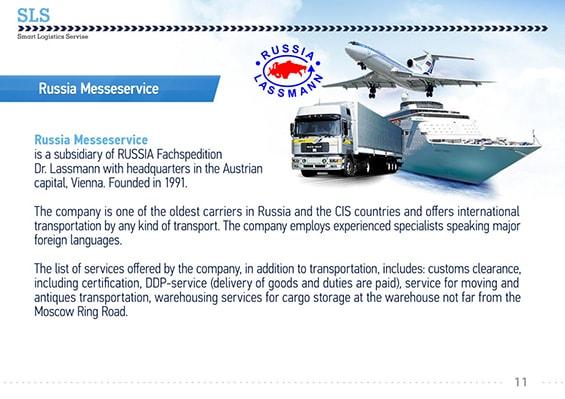 prezentacija-logisticheskoj-kompanii-partner-kompanii