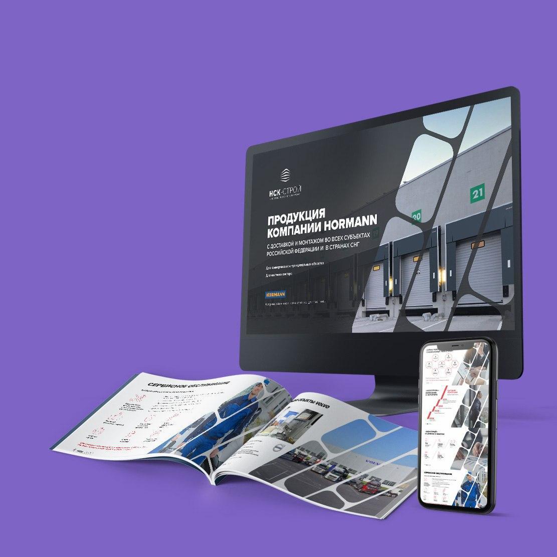 Презентация для поставщика строительного оборудования Hormann
