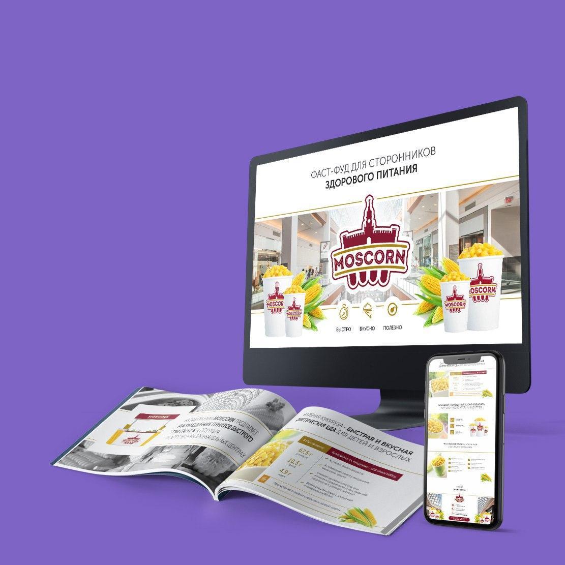 Презентация компании Moscorn для аренды места в торговом центре