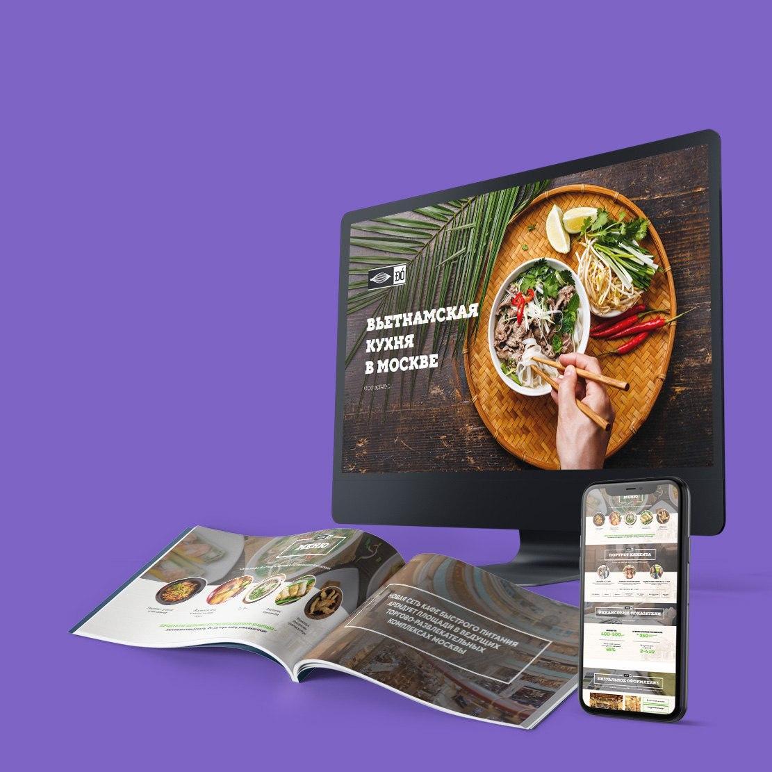 Презентация ресторанов и кафе вьетнамской кухни «Син Чао» для аренды места в торговом центре