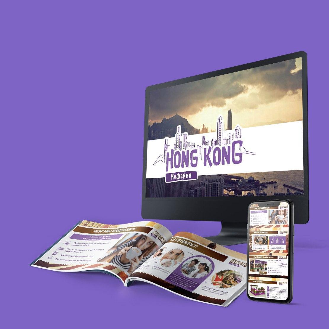 Презентация кофейни Hong Kong для аренды места в торговом центре
