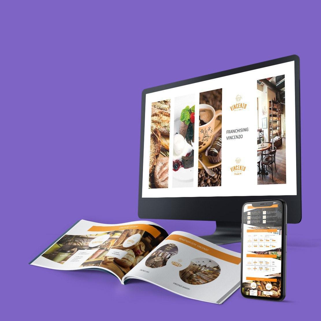 Презентация для франчайзинговой сети кафе Vincenzo