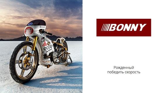 Prezentacija-motomasterskoj-dlja-investorov-i-sponsorov-prezentacija-motomasterskoj
