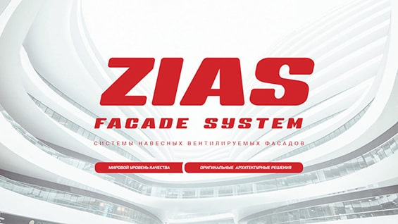 prezentacii-zavoda-po-proizvodstvu-stroitelnyh-materialov-sistemy-navesnyh-ventiliruemyh-fasadov
