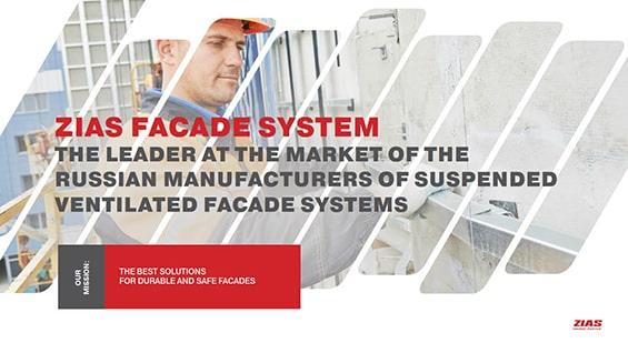 Prezentacija-kompanii-po-proizvodstvu-stroitelnyh-materialov-na-anglijskom-jazyke-suspended-ventilated-facade-systems