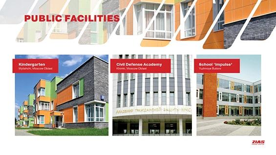 Prezentacija-kompanii-po-proizvodstvu-stroitelnyh-materialov-na-anglijskom-jazyke-public-facilities