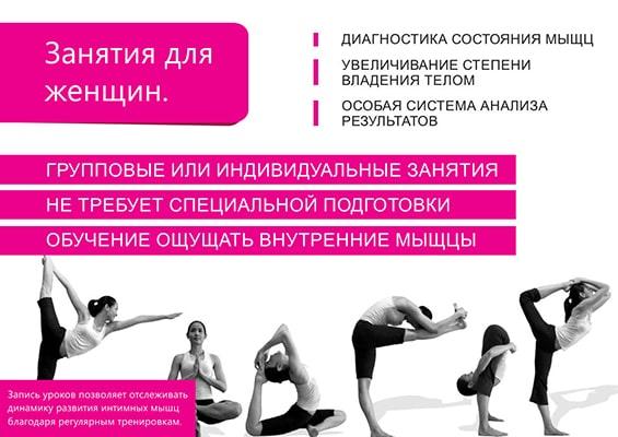 Презентация для фитнес-клуба