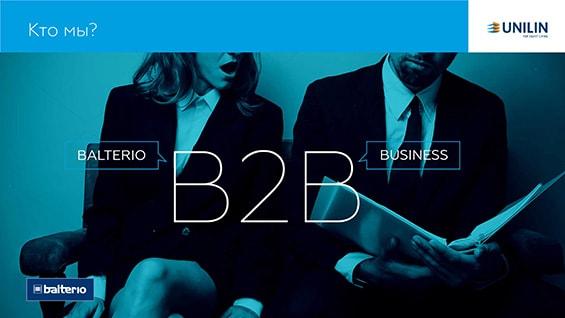 Prezentacija-kompanii-dlja-vystuplenija-pered-distribjuterami-kompanija-biznesu