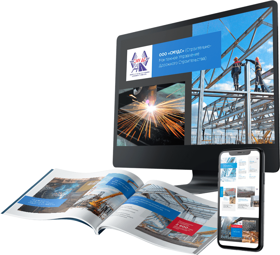 Prezentacija-metallokonstrukcij-kompanii-powerpoint