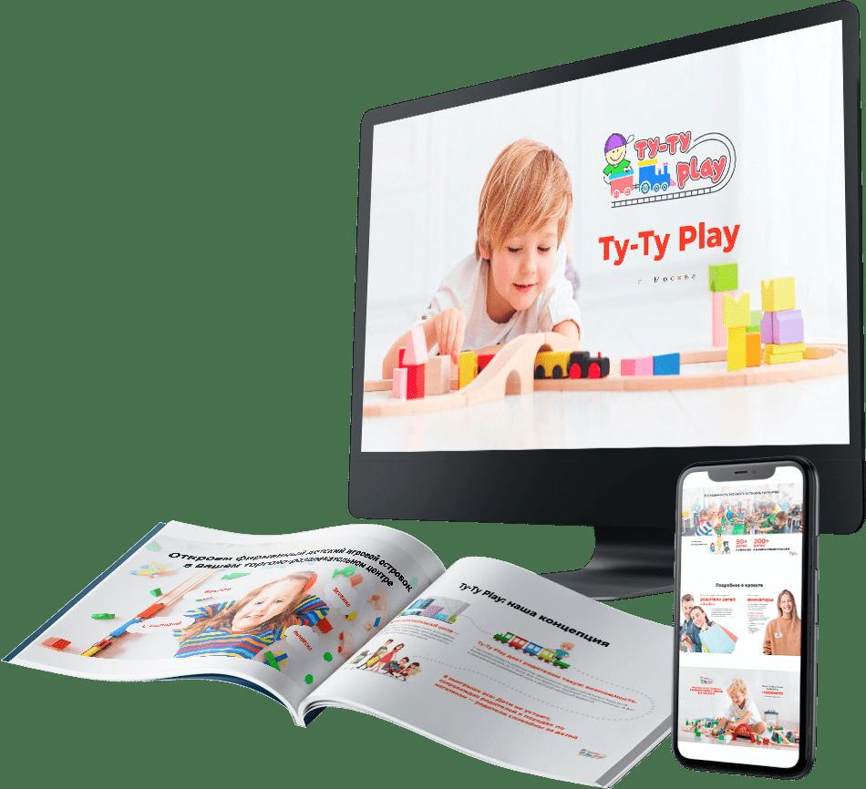 Презентация детского игрового островка «Ту-Ту Play» для ТРЦ