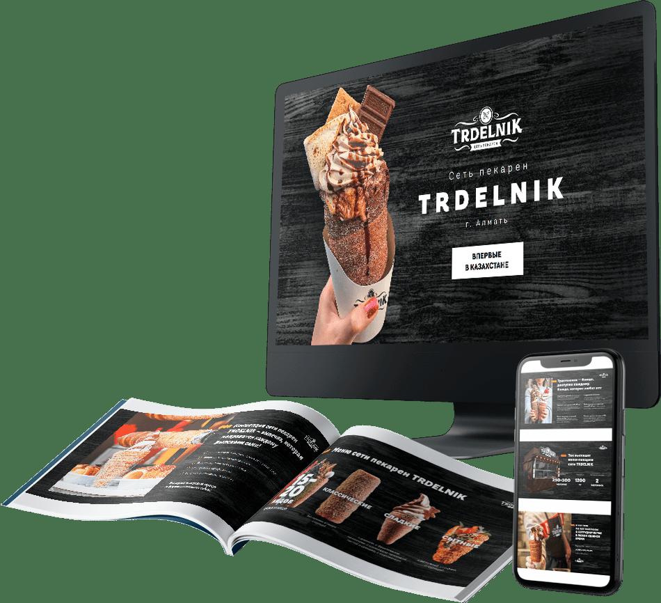 Презентация сети пекарен Trdelnik для аренды места в ТРЦ