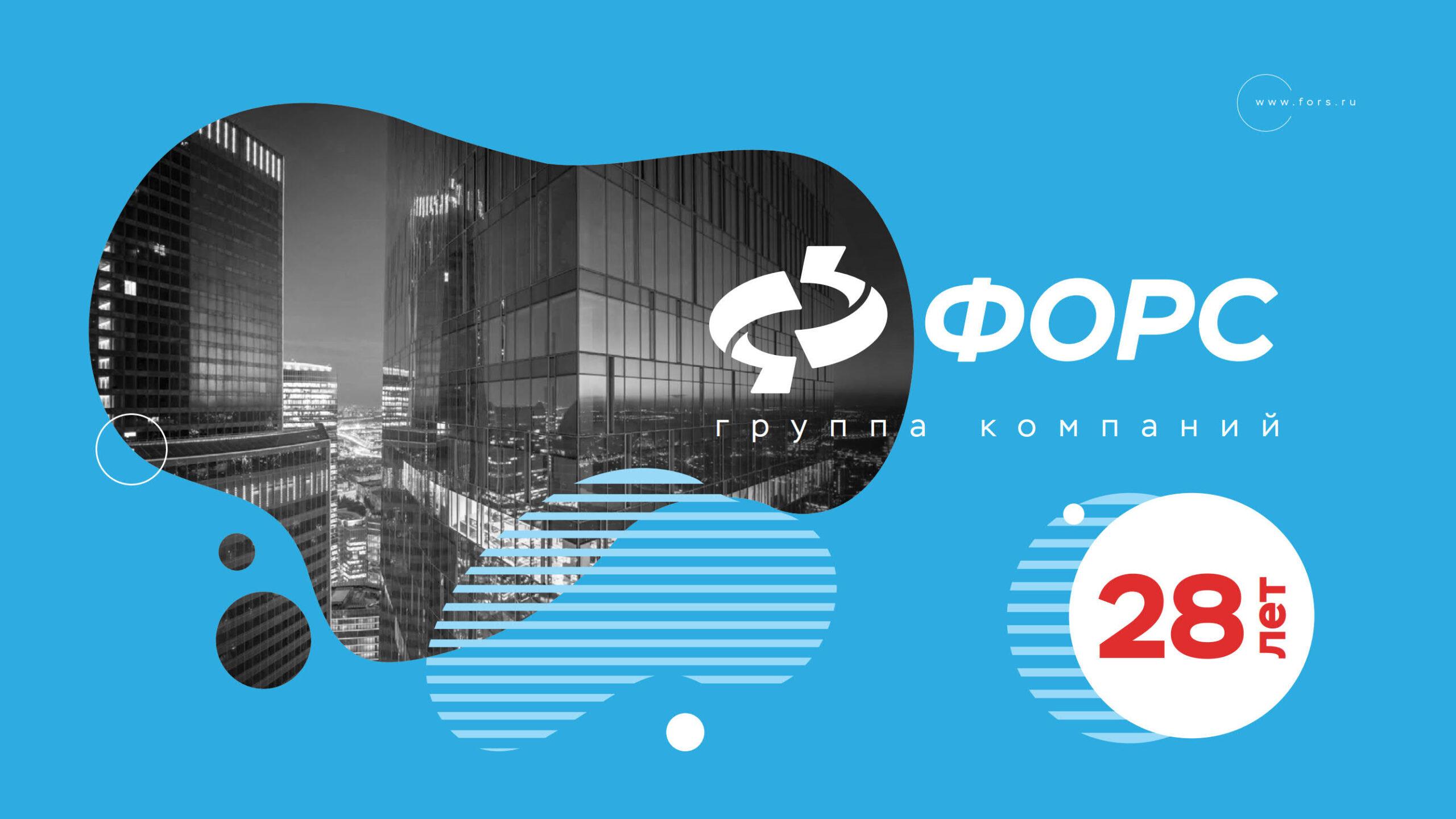 prezentacziya-produktov-dlya-it-infrastruktury-lidirujushhie-pozicii-na-rynke