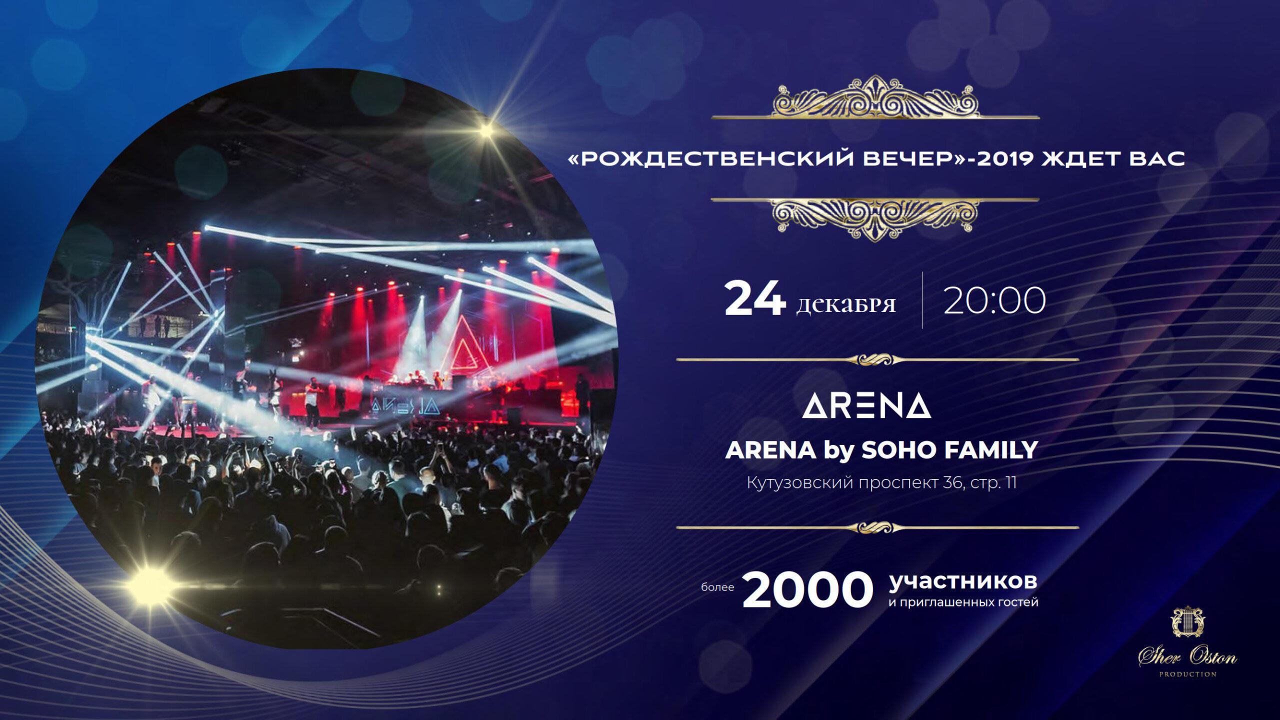 Prezentacija-koncerta-uchastniki-data